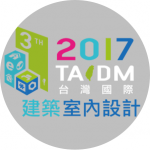 2017Taiwan_International_Architecture-logo