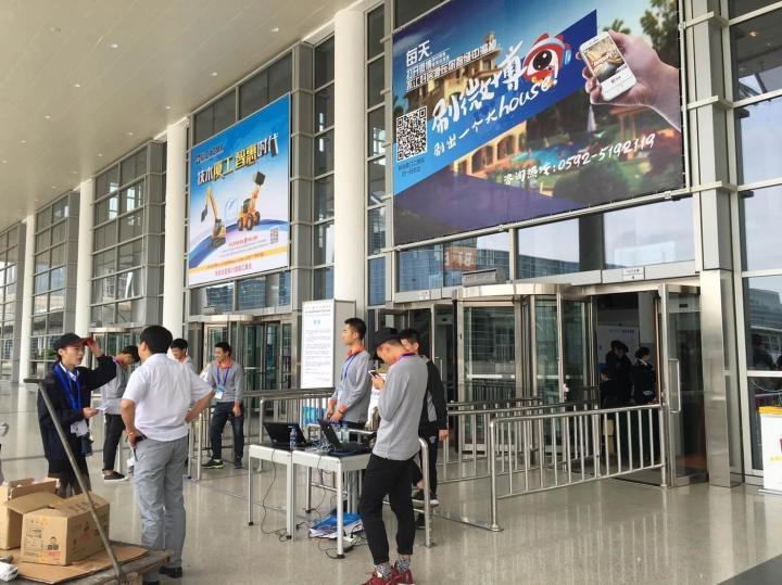 2017Xiamen Industry Exposition-2