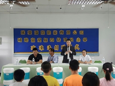 Sijie Elementary School